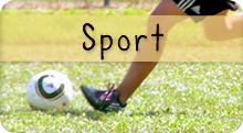 Sport und Fußball
